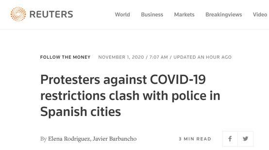 路透社:抗议新冠封锁限制,示威者在西班牙各城市与警察发生冲突