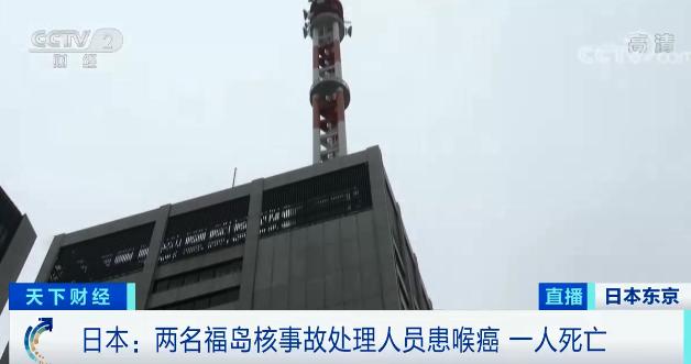 福岛监测到惊人辐射量!已有8名工作人员因处理福岛核事故引发癌症→