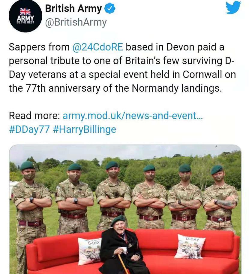 英国陆军推特