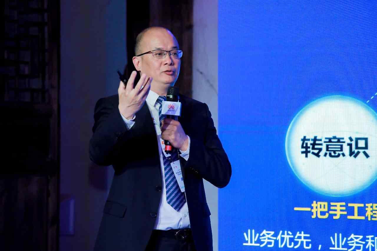 华为公司智慧城市首席科学家郑志彬