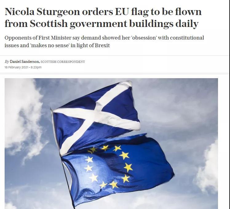 英国国旗,从苏格兰政府大楼降下