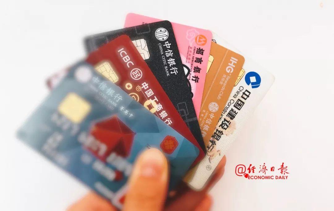 信用卡突然降额是什么情况?