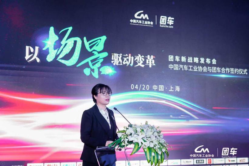 中国汽车工业协会副秘书长柳燕致辞