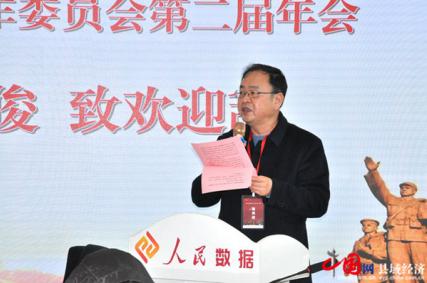 四川省仪陇县政协主席李俊致辞。(王海珠摄)