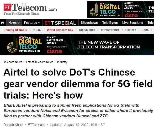 """《经济时报》:巴蒂电信将帮助印度电信部,解决有关中国供应商参与5G现场试验的""""困境"""",文章将告诉你是如何解决的"""