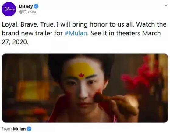 迪士尼推特截图