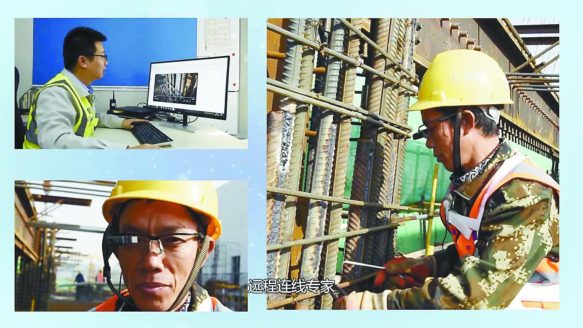 在5G智慧工地,一线工人可通过AR眼镜,远程连线专家。