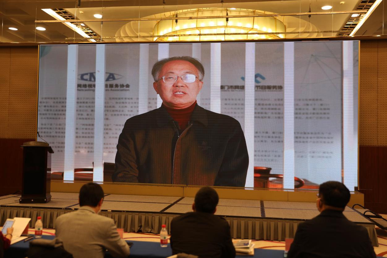 中國文物學會副會長、古村鎮專業委員會主任委員鄭國珍致辭
