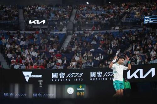 图为焦科维奇在澳网男单决赛中。新华社记者 白雪飞 摄