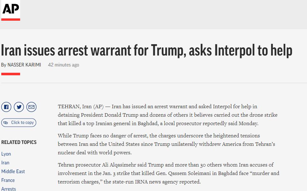 """美联社:伊朗向特朗普发出""""逮捕令"""",并请求国际刑警组织协助"""