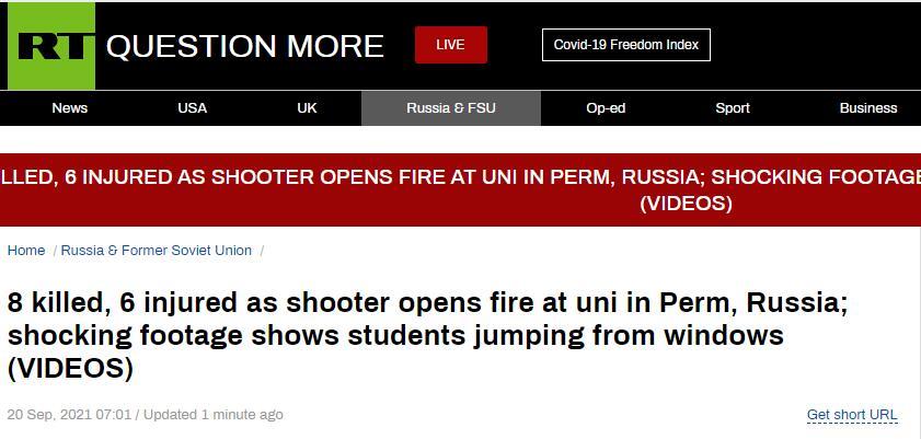 俄罗斯彼尔姆国立大学突发枪击事件,造成8人死亡6人受伤!