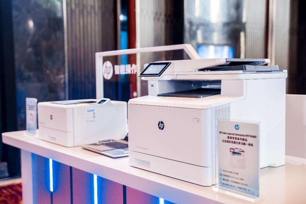 惠普传奇系列新品激光打印机