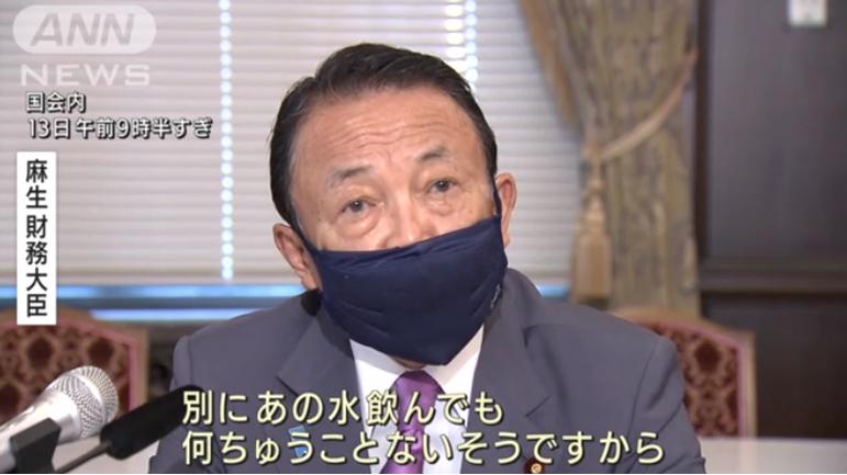 麻生太郎13日出席记者会