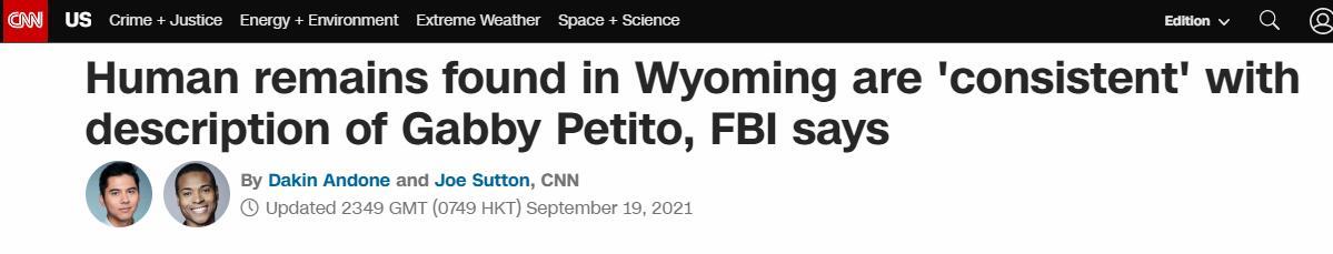 """美22岁""""网红""""女孩与未婚夫出游时失踪,FBI:在怀俄明州发现与失踪女孩描述""""一致""""的遗骸"""