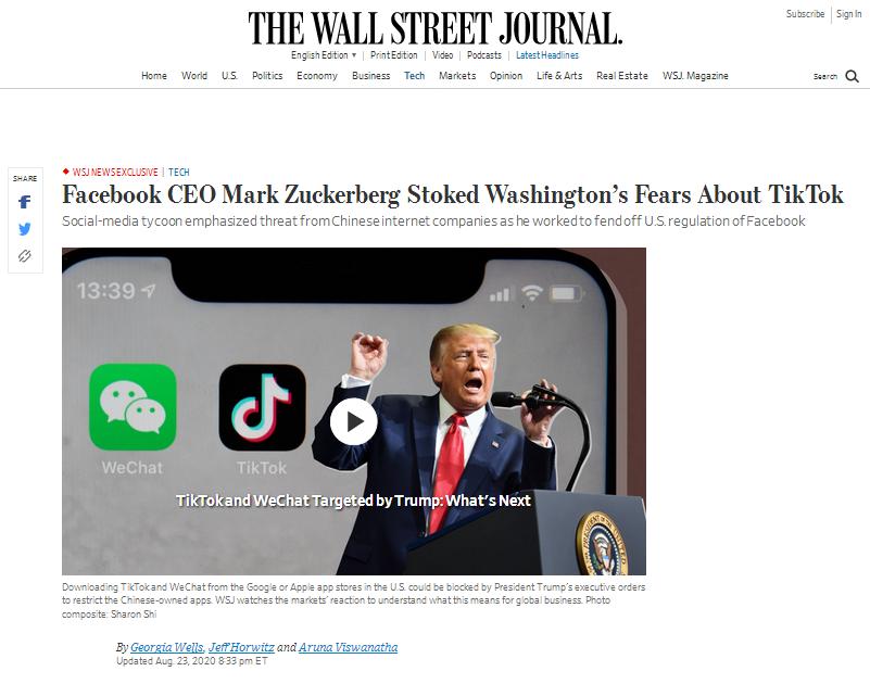 《华尔街日报》:脸书公司首席执行官马克·扎克伯格激起华盛顿对TikTok的担忧