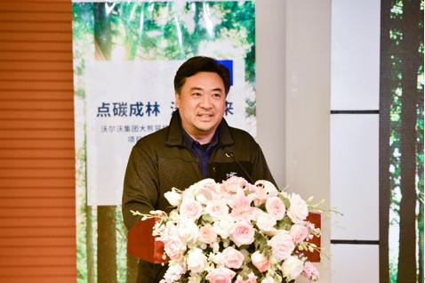 北京市企业家环保基金会秘书长张立