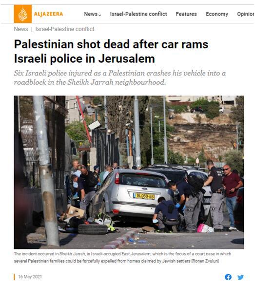 半岛电视台:耶路撒冷一辆汽车冲撞以色列警察后,巴勒斯坦人(司机)被枪杀