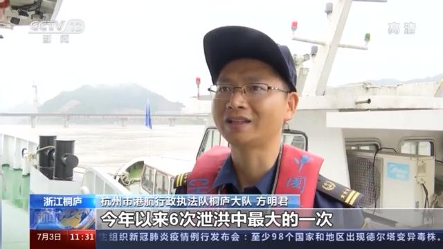 浙江桐庐百艘货船滞留 港航部门指导安全避洪