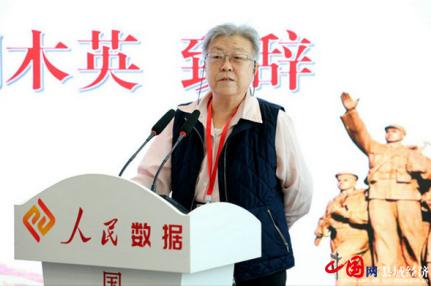胡乔木之女、延安精神研究会、延安儿女联谊会理事、会长胡木英致辞。(范红英摄)