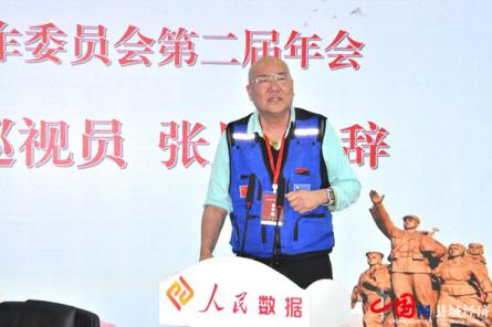 中宣部新闻出版局原副局长、巡视员张凡致辞。(王海珠摄)
