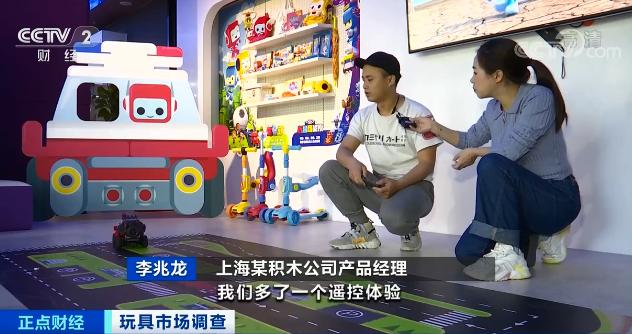"""""""宅經濟""""拉動玩具銷量 我國玩具企業一年暴增百萬家"""