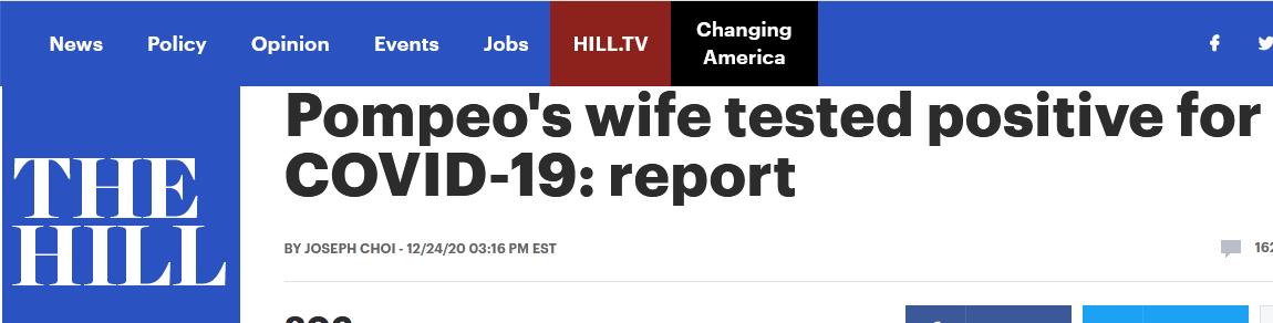 美媒爆:蓬佩奥妻子此前新冠病毒检测呈阳性,导致蓬佩奥被隔离 2020-12-25 06:48 【环球网报道】美国《国会山报》25日援引据彭博社的消息报道,知情人士称,美国国务卿蓬佩奥的妻子苏珊·蓬佩奥