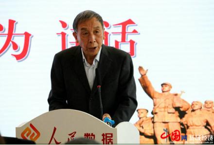 中国红色文化研究会会长刘润为致辞。(刘彬摄)