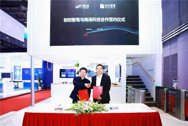 商汤科技联合创始人王晓刚(左)与创时智驾总经理张平(右)在签约仪式上合影