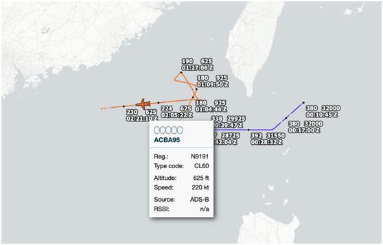 两架美国侦察机现身台湾海峡南部,一架飞低至190米,来自私人防务公司! 2021-01-20 14:41 环球网 【环球网报道记者 徐璐明】1月20日两架美国侦察机现身台湾海峡开展侦察飞行活动,其中一
