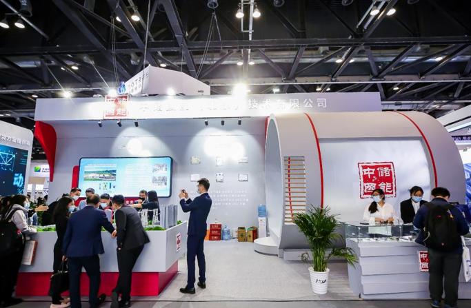 中储国能首次亮相2021储能国际峰会暨展览会