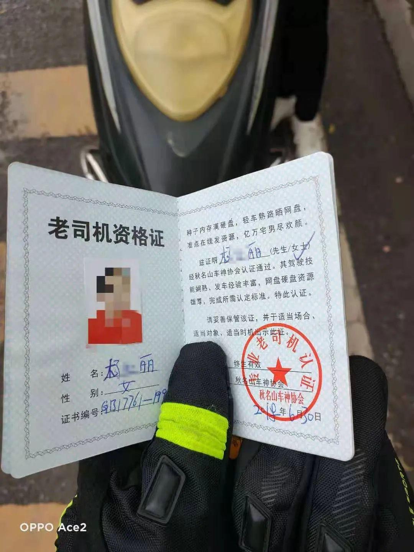 """广西一大妈掏出5000元买的""""老司机资格证"""",交警都看呆了!"""