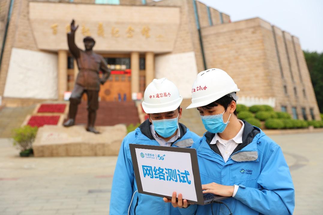 广西移动技术人员正在检测百色起义纪念馆的5G网络质量