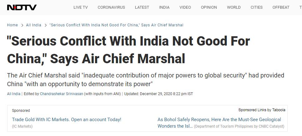 (NDTV:印度空军参谋长巴达乌里亚称,与印度发生严重冲突对中国没有益处)