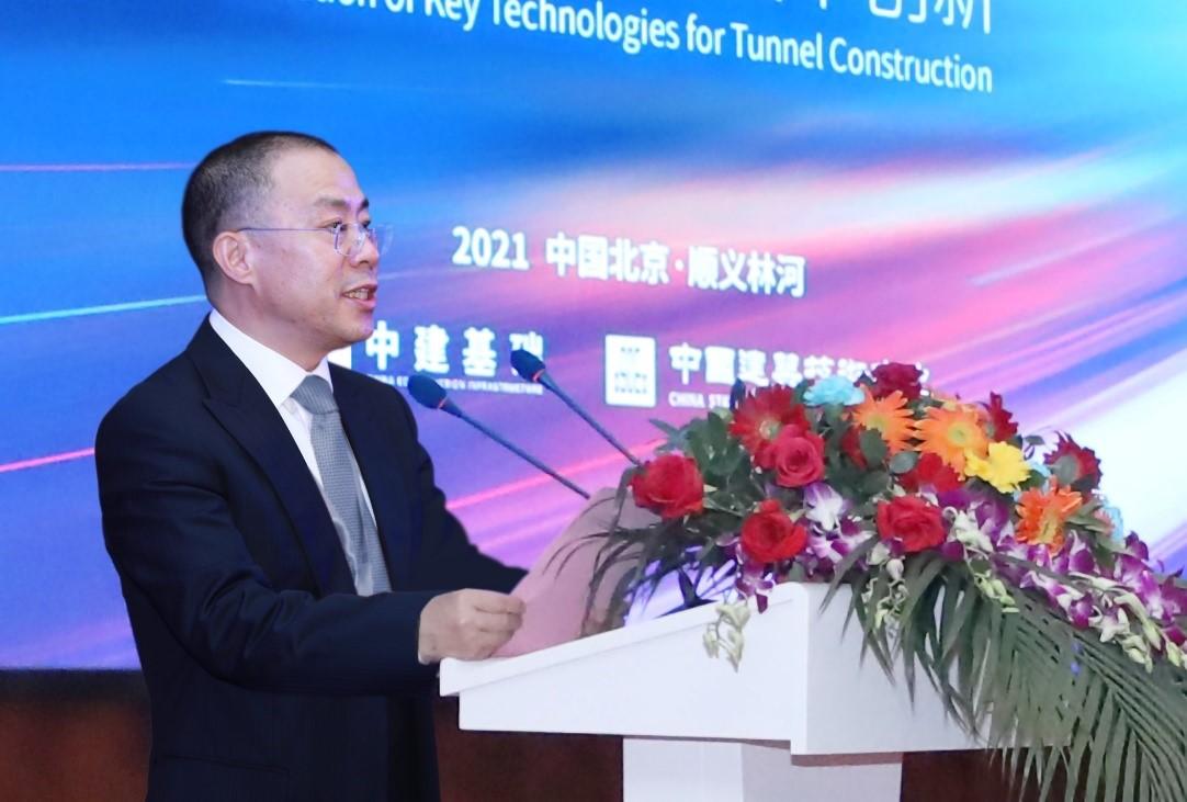 中建技术中心执行董事黄刚主持论坛